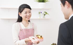 【企業向け】社員の健康を考えるプラン(50人)