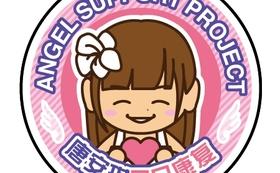お礼のメッセージと、SNH48日本人応援会オリジナル携帯ストラップ
