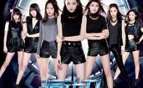 SNH48中古CD1枚(源動力通常盤)