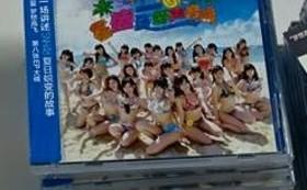 SNH48中古CD1枚(真夏のSounds good !)