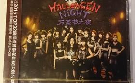 SNH48中古CD1枚(ハロウィン・ナイト通常盤)