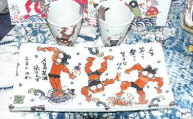 完成した遊墨画集とオリジナル盛皿1枚とカップ2客と絵葉書を贈呈