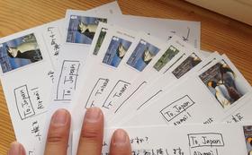 現地最新レポート、絶景写真と、オセアニアからお土産をお届け!