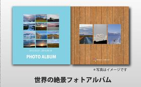 現地からのポストカードと、絶景フォトブック、カレンダーをお届け!