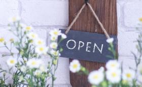 ご支援全て、就労環境整備とお花屋さん開設のために。