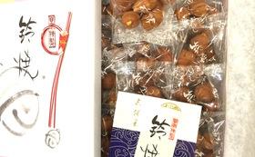 【和歌山のお土産・鈴焼セット】