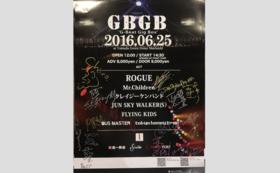 GBGB2016全参加アーティストサイン入りポスター