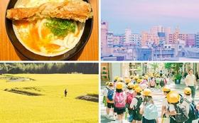 旅する写真家 藤原慶が撮った写真をお届けします!