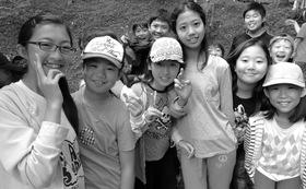 キャンプ優先参加権利・高学年男女