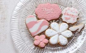 メッセージクッキーをお届けします!