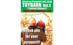 初回限定版!TOYBARN vol.3 を一足先にお届けします!