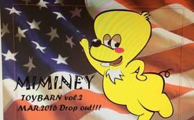 【先着1名限定!】TOYBARNオリジナルキャラクターミミネーマウスのフィギュア製作プロジェクト参加権!