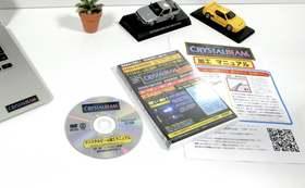 クリスタルビーム加工マニュアル+DVDセット