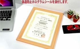 1、クリスタルビーム加工マニュアル+DVDセット2、クリスタルビームフランチャイズ フューチャー(未来)オーナー権利 (権利書)