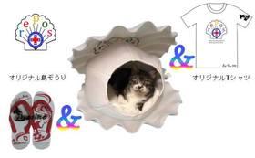 【repos(ルポ)-愛猫・愛犬用貝型状ベッド-】オリジナルTシャツ&島ぞうりセット