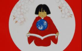 詩画集「国褒めの歌 巻一」日本語版7冊、英訳版3冊とオリジナルポストカード6枚組10セット