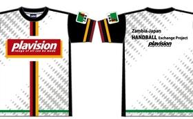 ザンビアチームのユニフォームをお届け!