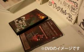 No Limit 映画祭オリジナルセット