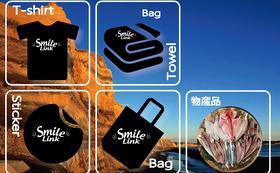 銚子市の物産品 & 限定!Smile Link オリジナルグッズ(フェイスタオル、Tシャツ、バッグ、ステッカー)&お礼状