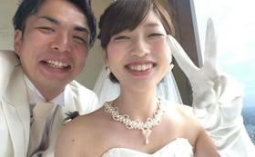 【祝1周年!結婚記念日お祝いリターン!】