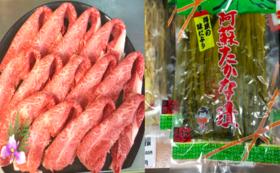 【熊本産黒毛和牛or伝統和牛ステーキ+阿蘇の特産セット】