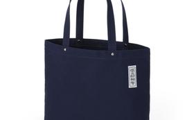 一澤信三郎帆布製トートバッグ
