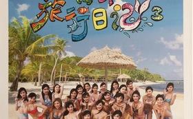 SNH48中古CD・DVD・写真集『夢想島(精装盤)』 1個