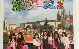 SNH48中古CD・DVD・写真集『ハロウィン・ナイト(精装盤)』 1個