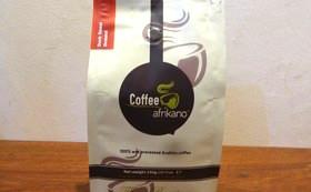 ウガンダの美味しいコーヒーセット!