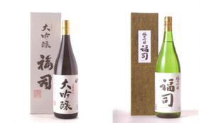 釧路の地酒飲み比べセット