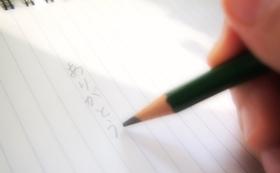 「熊本×滋賀高校生 合宿体験記(交流写真集付き)」をお届けします。