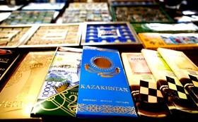 カザフスタン国旗チョコレートセット