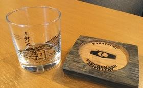【限定200名】③三郎丸蒸留所グラス&樽材コースター+サンシャイン木札