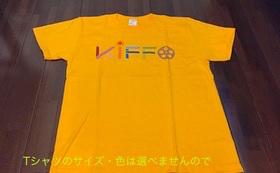 KIFFOの子供用Tシャツ、シール、映画祭1作品入場券6枚
