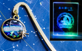 ★復興応援★復旧したルナ天文台に「あなたの願い」を刻みます。+「星の航海クルー証」+「星のかけらのブックマーカー」
