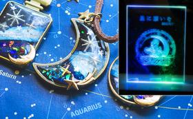 ★復興応援★復旧したルナ天文台に「あなたの願い」を刻みます。+「七色に光る 星の航海クルー証」+「星のかけらのバッグチャーム」