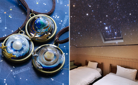 ★復興応援★ 生きてるうちに絶対見たい!南阿蘇で星空を眺める一泊+「惑星のペンダント」