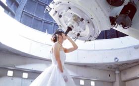 ★復興応援★ 【ルナ・ウェディング】プラネタリウム貸切・南星空の下のツリーハウスで星空を眺める一泊