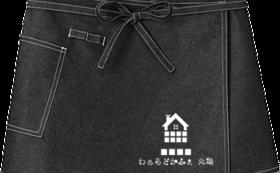 香川県の名産品とオープニングパーティーへのご招待