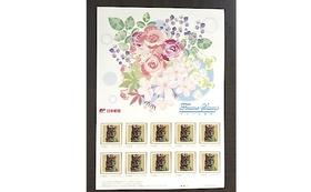 猫耳の会オリジナル切手シート1枚 (1シートは52円×10枚)