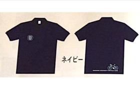 作新学院大学自転車部オリジナルポロシャツをプレゼント!