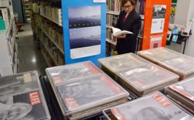 【限定45名】3万円分の蔵書リクエスト+当館長による特別講座3回