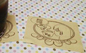 オリジナルイラスト線画刺繍コースター