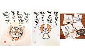 ◆色紙と高級カードに我が子(猫・犬)の似顔絵作成