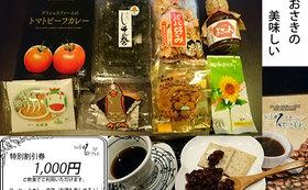【数量限定50名様!】おおさきの「美味しい!」コース