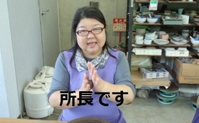 ふれあい作業所製品と熱海の干物詰め合わせ(松)