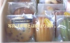 神戸のおいしいお菓子