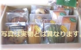 「神戸のおいしいお菓子」詰め合わせ