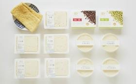 国産大豆「わけあい豆腐」セット