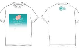 【プレゼントコース】サンクスレター&活動報告書&子ども食堂クリアファイル&子ども食堂Tシャツ(s-xxl)